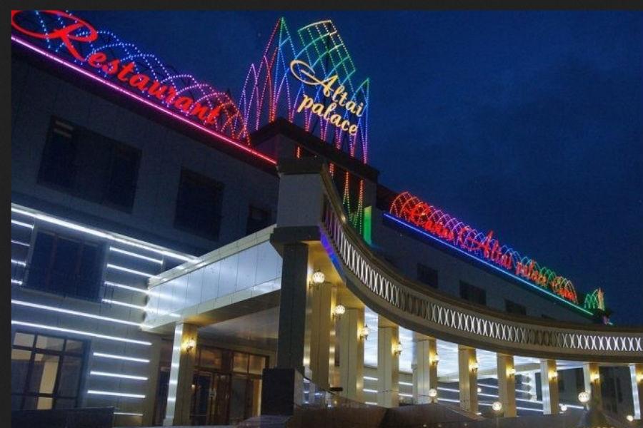 Алтай казино адрес скачать казино мира