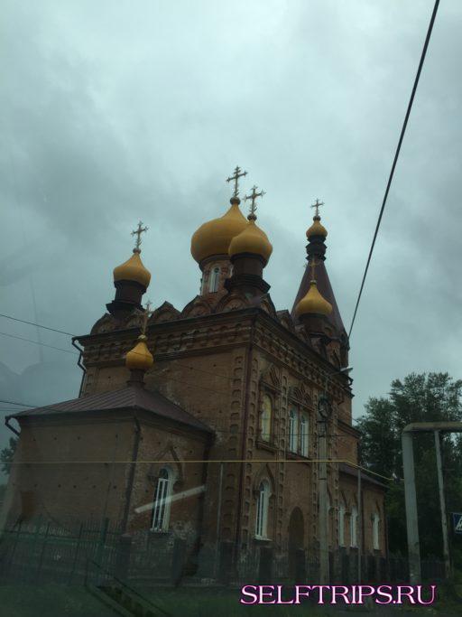 Курган - Уфа