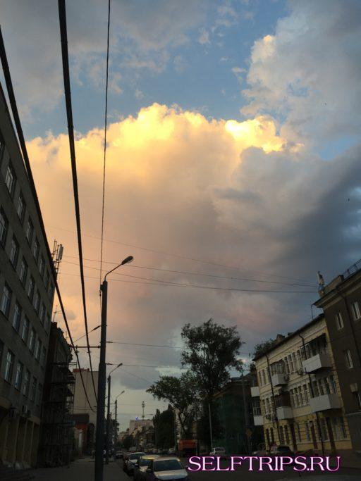 Sky Rostov-on-don