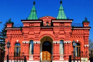 Memorial-historical Museum