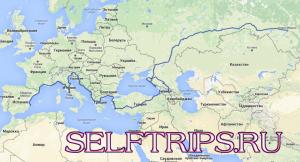 Карта маршрута для сайта