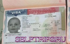 Visa for cruise