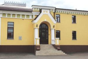 Bashkir state art Museum