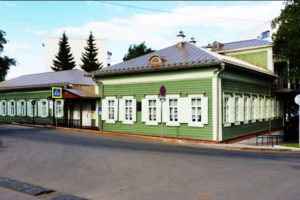 house-Museum S. T. Aksakov