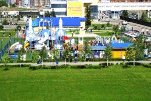 Park Kashkadan
