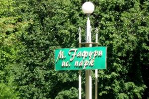 Park Mazhit Gafuri