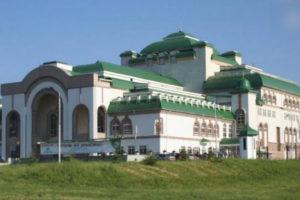 Ufa State Tatar Theatre Nur