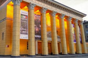 Pobeda Cinema Novosibirsk