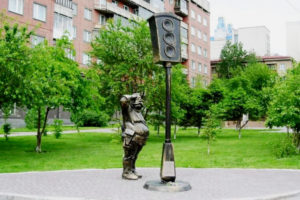 Traffic light monument