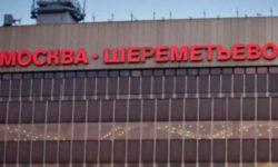 Moscow Sheremetyevo
