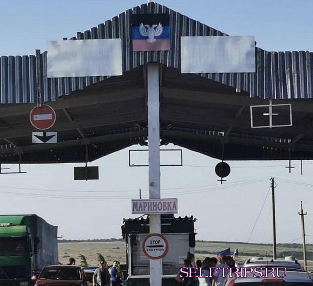 Долго планировали поехать в Крым на машине, но купили билеты на самолет