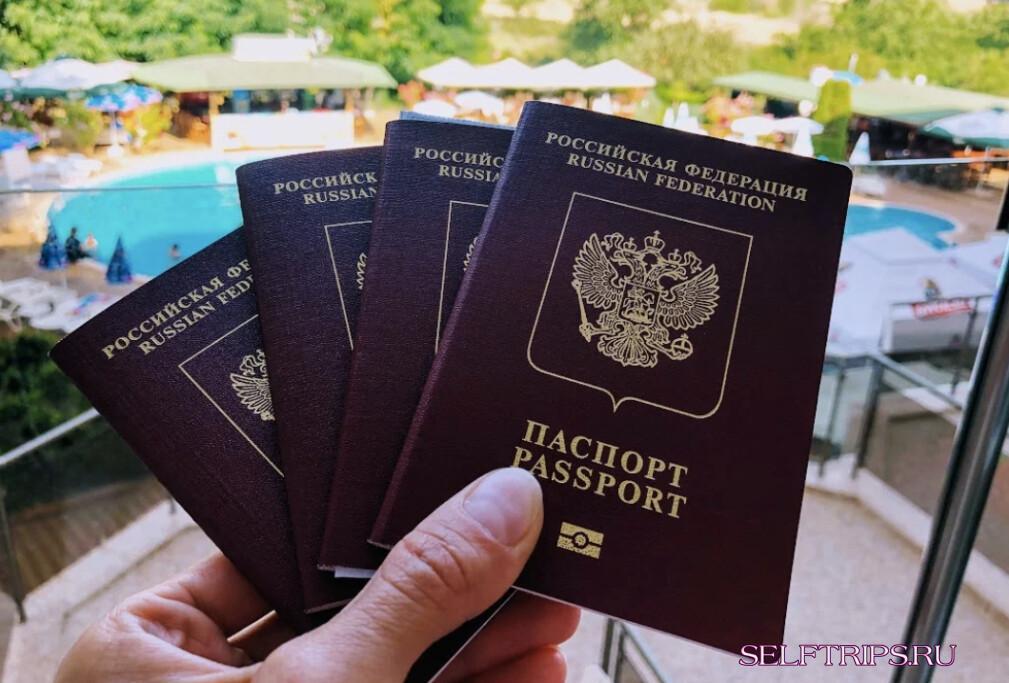 Как мы получили 5-летний шенген