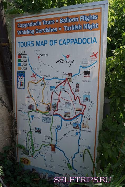 Каппадокия в Турции — наследие ЮНЕСКО: стоит ли посетить?