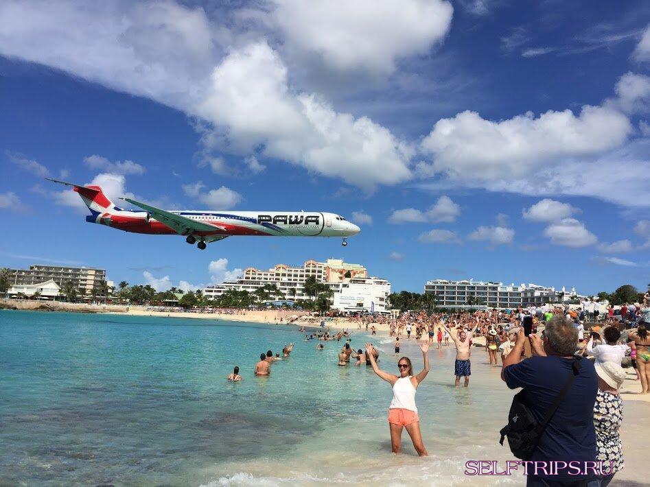 Самолеты над головой на пляже! Где и сколько стоит туда попасть